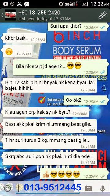 IZeara 16inch Body Serum_10805131_935952519756225_18.jpg